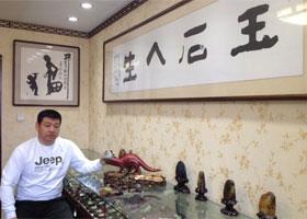 玉石人生——专访新疆玉雕工艺师赵军