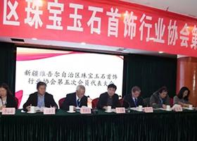 新疆宝协召开第五次会员代表大会
