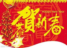 2017,中国和田玉网在此祝大家鸡年有余,平安喜乐!