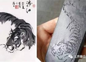 行云流水的雕刻手法——《涉江虎》阴雕设计制作