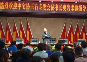 激蕩與迷茫——奧巖來新疆談中國玉雕現狀與思考