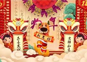 玉犬迎春,中国和田玉网给各位玉友提前拜年送祝福!