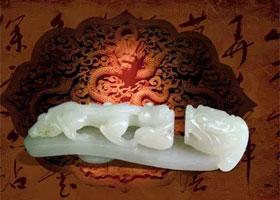 灵玉的精神——玉的儒家伦理学