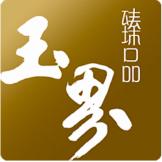 玉界臻品·北京